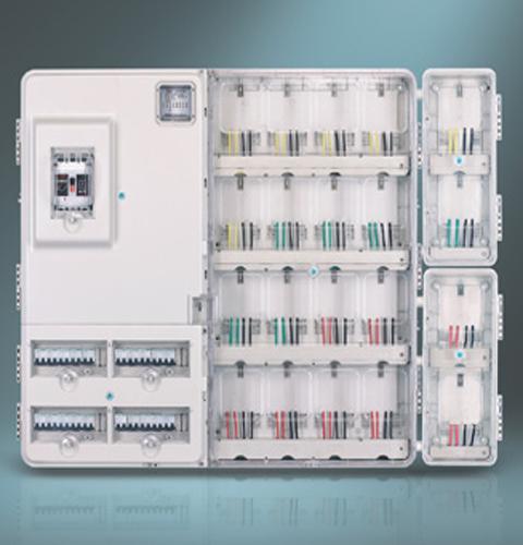 单相二十位电子式电表箱